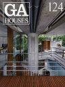 GA HOUSES 世界の住宅 124【1000円以上送料無料】