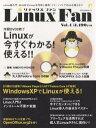 送料無料/Linux Fan 4