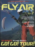 【後払いOK】【1000以上】FLY AIR No.7