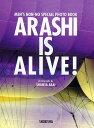 【1000円以上送料無料】ARASHI IS ALIVE! MEN'S NON−NO SPECIAL PHOTO BOOK 嵐5大ドームツアー写真集/SHUNYAARAI