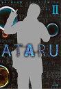 ATARU 2/櫻井武...