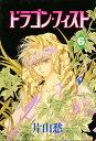 ドラゴン・フィスト 6/片山愁【1000円以上送料無料】