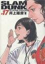 Slam dunk 完全版 #17/井上雄彦【1000円以上...