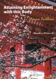 【今だけ!エントリーで【1000以上】Attaining Enlightenment with this Body Shingon Buddhism/渡辺武一郎