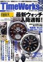 Time Works 4【1000円以上送料無料】