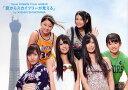 ショッピングKISHIN 窓からスカイツリーが見える Team KISHIN From AKB48/篠山紀信【1000円以上送料無料】
