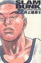Slam dunk 完全版 #22/井上雄彦【1000円以上送料無料】