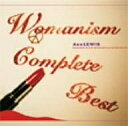 WOMANISM COMPLETE BEST(DVD付)/アン・ルイス【1000円以上送料無料】