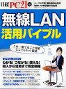 ����lan ���� �ʔ�