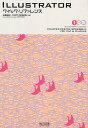 ILLUSTRATORクイック・リファレンス/山崎澄子/TARTDESIGN【1000円以上送料無料】