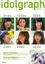 idolgraph フォトジェニ 2012October【1000円以上送料無料】