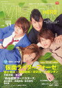 HERO VISION New type actor's hyper visual magazine Vol.44【1000円以上送料無料】