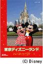 【1000円以上送料無料】楽譜 東京ディズニーランドショー&パレー