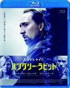 ハングリー・ラビット(Blu−ray Disc)/ニコラス・ケイジ【1000円以上送料無料】