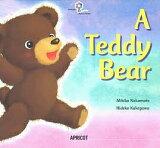 【後払いOK】【1000以上】ビッグ A Teddy Bear/MikikoNakamoto/HidekoKakegawa
