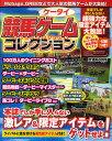 競馬ケータイゲームコレクション【1000円以上送料無料】