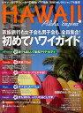 アロハエクスプレス No.115【1000円以上送料無料】