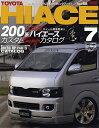 トヨタハイエース 7【1000円以上送料無料】