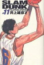 Slam dunk 完全版 #11/井上雄彦【1000円以上...