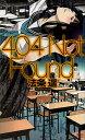 404 Not Found/法条遥【1000円以上送料無料】