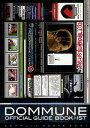 DOMMUNEオフィシャルガイドブック 1ST 初回版/DOMMUNE【1000円以上送料無料】
