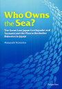 Who Owns the Sea? The Great East Japan Earthquake and Tsunami and the Plan to Revitalize Fisheries in Japan【1000円以上送料無料】