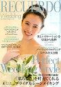 RECUERDO Wedding 2013【1000円以上送料無料】