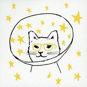 スターラブレイション/ケラケラ【1000円以上送料無料】