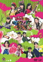 SKE48のマジカル・ラジオ3 DVD−BOX/SKE48