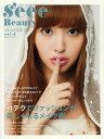 s'eee Beauty Girly‐est Fashion Label vol.4 beauty issue/SUZUKIEMI【1000円以上送料無料】