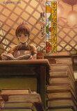 サエズリ図書館のワルツさん 2/紅玉いづき【後払いOK】【2500以上】