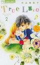 True Love 2/杉山美和子【1000円以上送料無料】