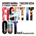 FIGHT IT OUT feat.K(Pay money To my Pain)/F.A.T.E./AKIHIRO NAMBA×TAKESHI UEDA【1000円以上送料無料】