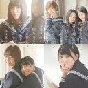 【1000円以上送料無料】鈴懸の木の道で「君の微笑みを夢に見る」と言ってしまったら僕たちの関係はどう変わってしまうのか、僕なりに何日か考えた上でのやや気恥ずかしい結論のようなもの(Type S)(DVD付)/AKB48【RCP】