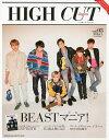 【1000円以上送料無料】HIGH CUT Japan vol.03