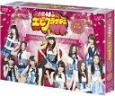 【1000円以上送料無料】〔予約〕SKE48のエビフライデーナイト DVD-BOX(初回限定版)/SKE48