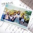 【1000円以上送料無料】〔予約〕不器用太陽(初回限定盤A)(DVD付)/SKE48