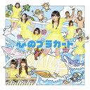 【1000円以上送料無料】〔予約〕心のプラカード(Type B)(DVD付)/AKB48