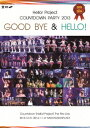 Hello!Project COUNTDOWN PARTY 2013〜GOOD BYE&HELLO!〜/モーニング娘。/他【1000円以上送...