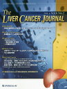 The Liver Cancer Journal Vol.6No.2(2014.6)/「TheLiverCancerJournal」編集委員会【1000円以上送料無料】
