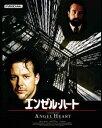 エンゼル・ハート(Blu−ray Disc)/ミッキー・ローク【1000円以上送料無料】