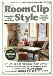 送料無料/RoomClip Style