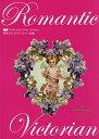 送料無料/Romantic Victorian夢見るヴィクトリアンカード1000/カラーフィールド・パブリケーションズ
