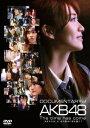 【1000円以上送料無料】〔予約〕DOCUMENTARY of AKB48 The time has come 少女たちは、今、その背中に何を想う? スペシャル・エディション/AKB48