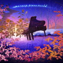 marasy piano world/まらしぃ【1000円以上送料無料】