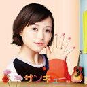 【後払いOK】【1000円以上送料無料】〔予約〕サンキュー。(初回限定盤)(DVD付)/大原櫻子