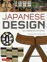 JAPANESE DESIGN Art,Aesthetics & Culture/パトリシア・グレアム【1000円以上送料無料】