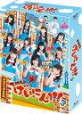 【後払いOK】【1000円以上送料無料】〔予約〕NMB48 げいにん!!!3 Blu-ray BOX(Blu-ray Disc)/NMB48