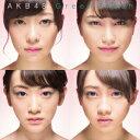 【後払いOK】【1000円以上送料無料】〔予約〕Green Flash(Type N)(DVD付)/AKB48