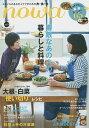 nowa 大人ママのためのライフスタイルマガジン Vol.3【1000円以上送料無料】